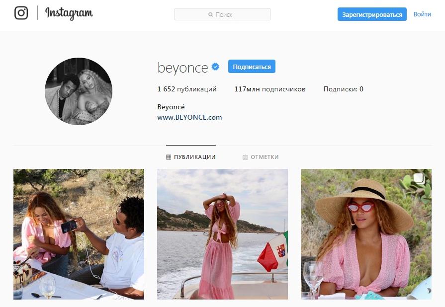 Bejonse - У кого больше всего подписчиков в Instagram – Золотая Десятка %am_current_year%