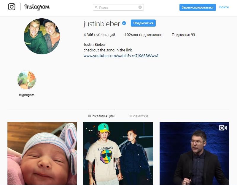 Biber - У кого больше всего подписчиков в Instagram – Золотая Десятка %am_current_year%