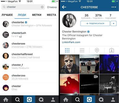 Instagram iOS - Как подписывать фото в Instagram, чтобы собирать больше лайков и комментариев?
