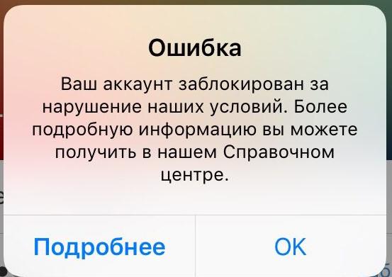 Instagram oshibka - Как отвечать на комментарии в Instagram?