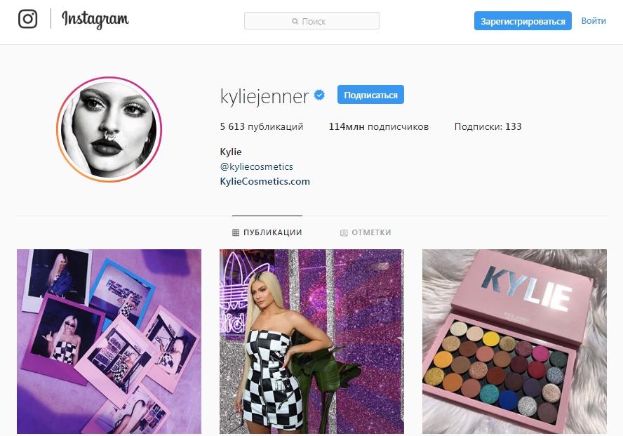 Kajli - У кого больше всего подписчиков в Instagram – Золотая Десятка %am_current_year%