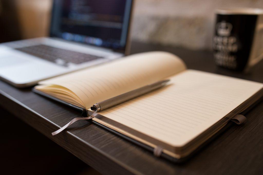 Требования к начинающему автору