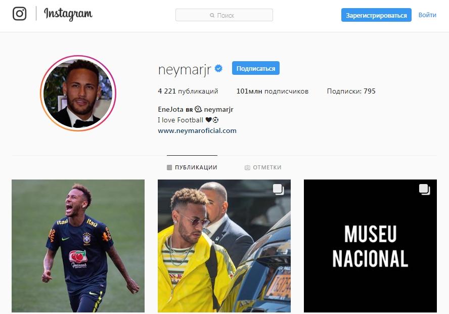 Nejmar - У кого больше всего подписчиков в Instagram – Золотая Десятка %am_current_year%