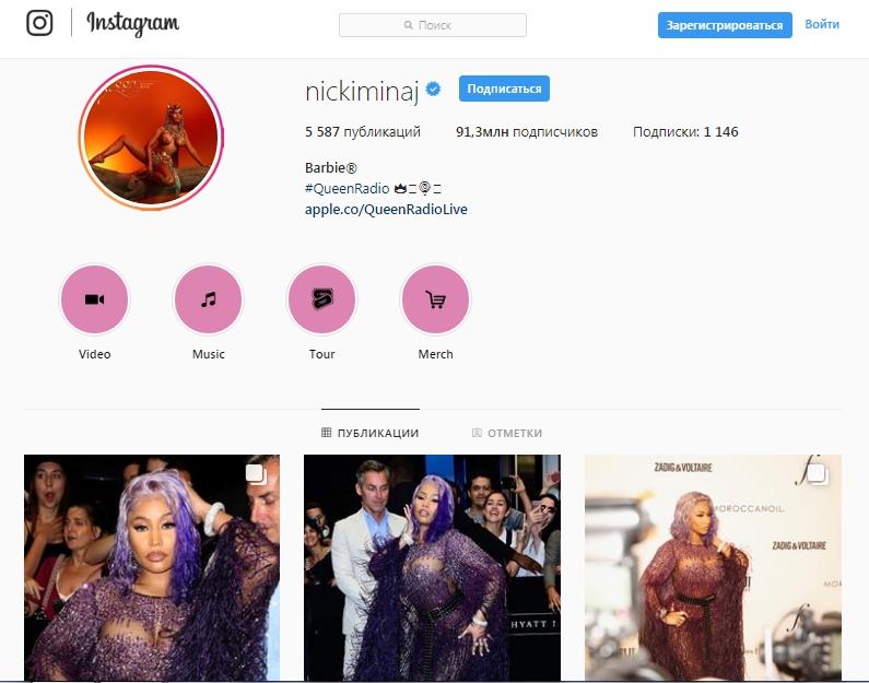 Niki Minazh - У кого больше всего подписчиков в Instagram – Золотая Десятка %am_current_year%