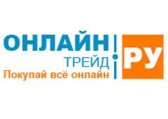 OT - Топ-20 крупнейших интернет-магазинов в России