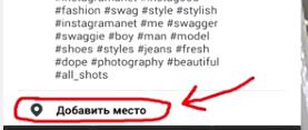Q4kqjiKiS8y4Et cgtTDQg - Как подписывать фото в Instagram, чтобы собирать больше лайков и комментариев?