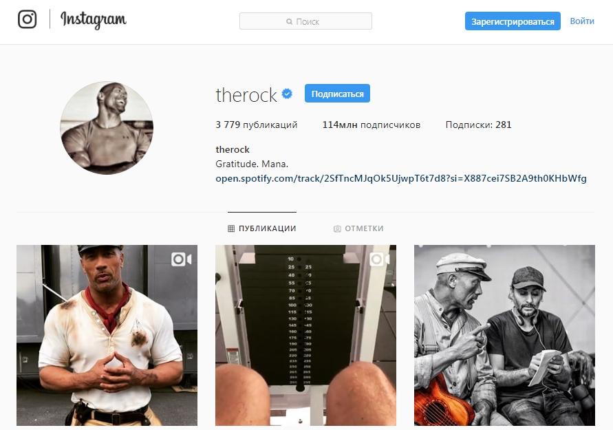 Skala - У кого больше всего подписчиков в Instagram – Золотая Десятка %am_current_year%