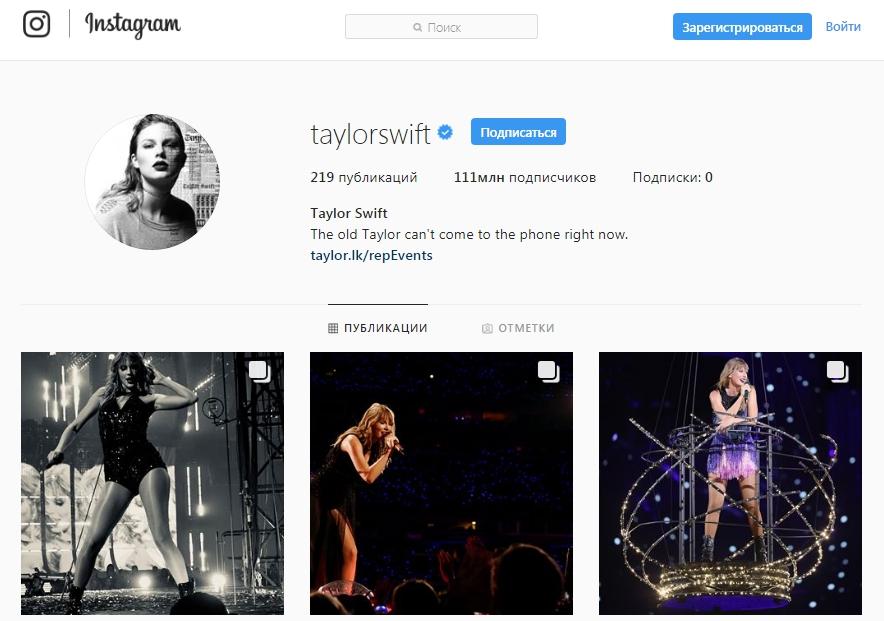 Svift - У кого больше всего подписчиков в Instagram – Золотая Десятка %am_current_year%