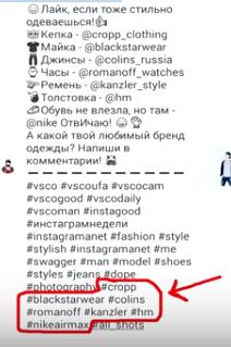 VgQ0xqxgSIGXAAKVdWgJVw - Как подписывать фото в Instagram, чтобы собирать больше лайков и комментариев?