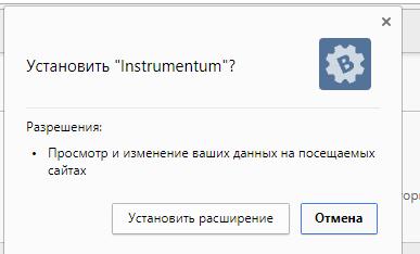 coxr - Как удалить сразу все сообщения ВКонтакте?
