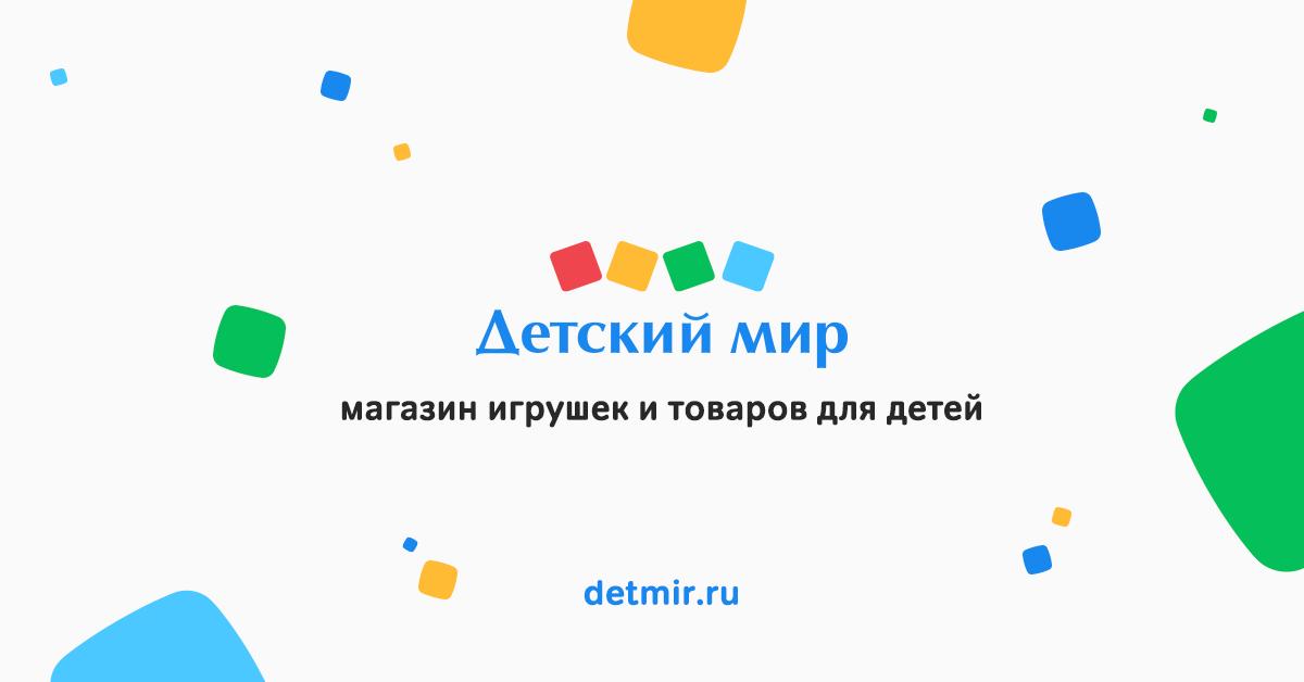 dM - Топ-20 крупнейших интернет-магазинов в России