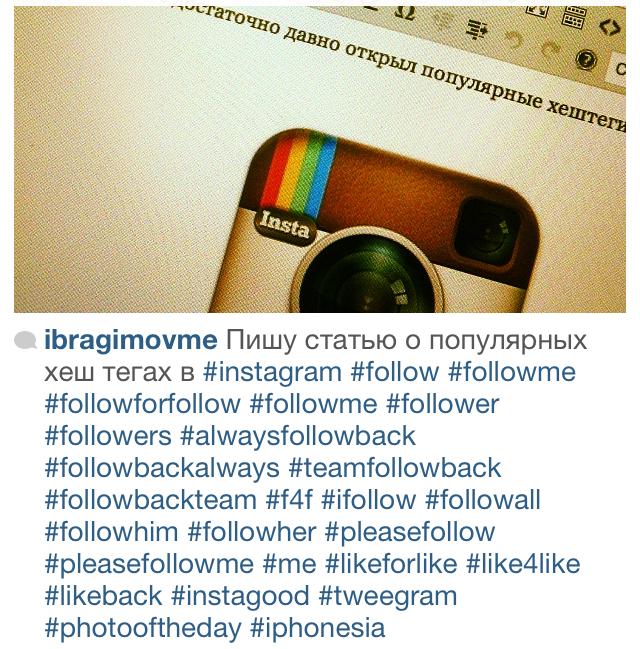Как в Инстаграм подписаться на понравившийся канал?