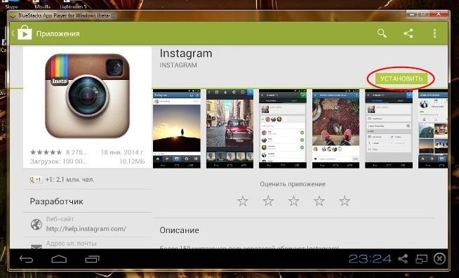 instagram dlia komputera1 - Как в Инстаграм подписаться на понравившийся канал?