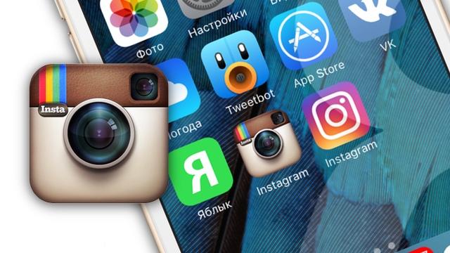 Иконка instagram