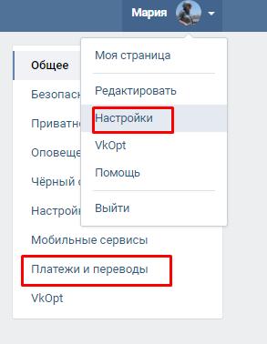 koCRO - Как получить много голосов Вконтакте
