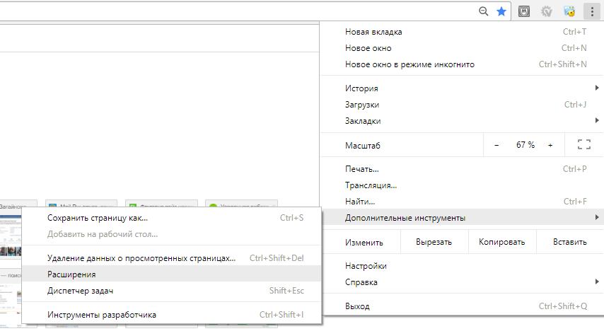 lbcyGQ - Как удалить сразу все сообщения ВКонтакте?