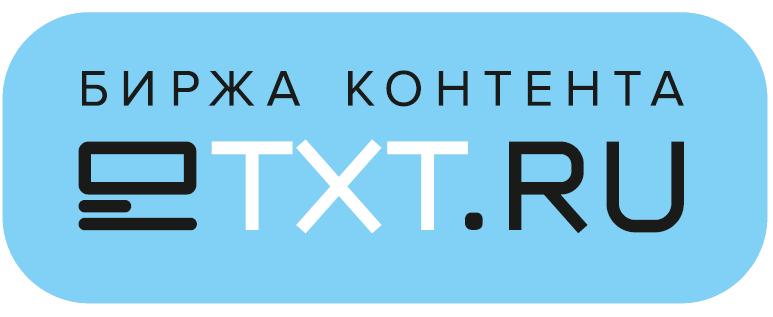 logo etxt 2 - 5 сайтов посвященных копирайтингу и рерайтингу