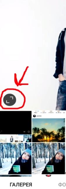 m ja8 o0RZeJ6Qn2 HnpBQ - Как подписывать фото в Instagram, чтобы собирать больше лайков и комментариев?