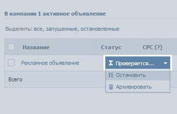 media 20170922 1 - Как запустить рекламу в сообществах через биржу ВКонтакте?