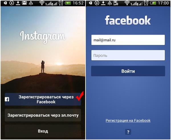 Инстаграм и facebook