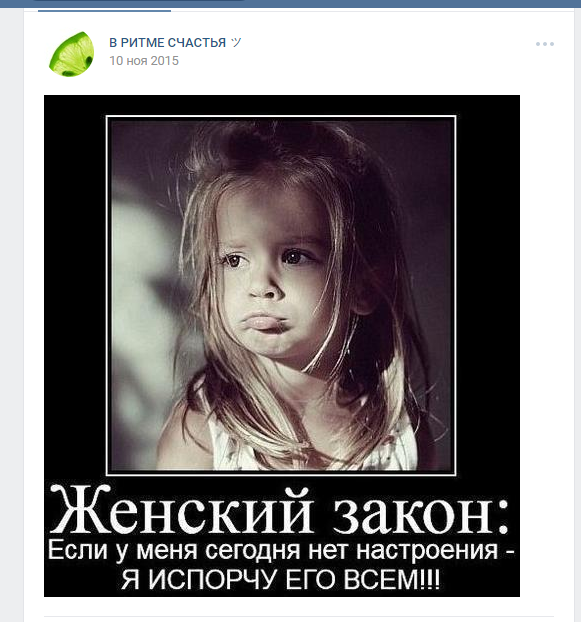 ritm - Самые большие паблики ВКонтакте