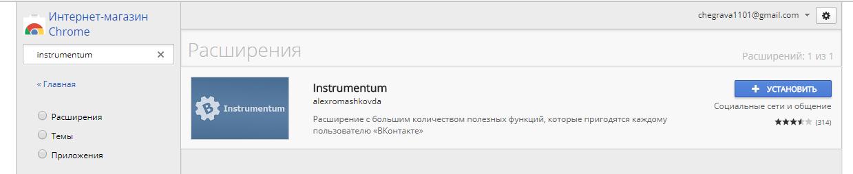 srTVCw - Как удалить сразу все сообщения ВКонтакте?