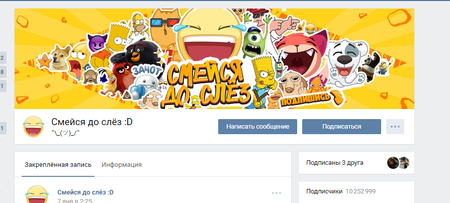 stat - Самые большие паблики ВКонтакте