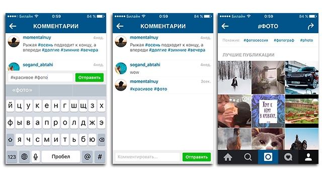 tegi v - Как подписывать фото в Instagram, чтобы собирать больше лайков и комментариев?