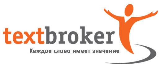 textbroker - 5 сайтов посвященных копирайтингу и рерайтингу