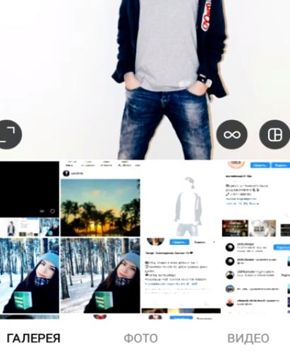 tjhQShFvQ1Saq3eVIVCN7w - Как подписывать фото в Instagram, чтобы собирать больше лайков и комментариев?
