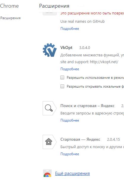 uhg - Как удалить сразу все сообщения ВКонтакте?