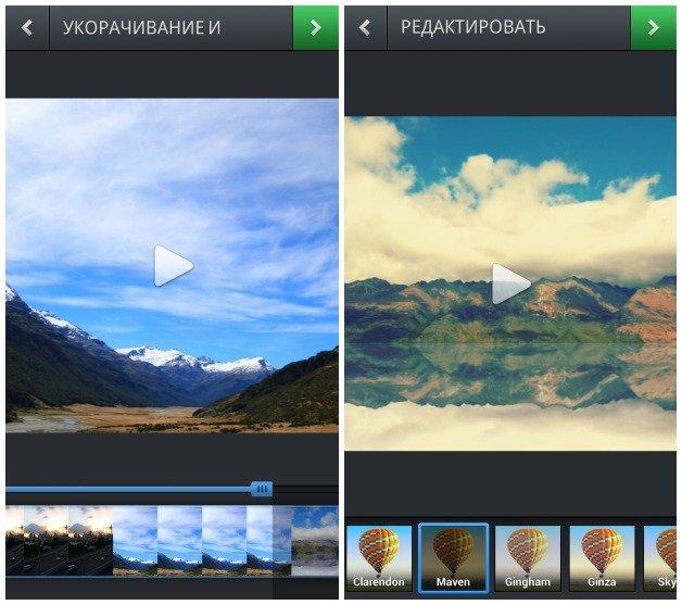 Как просто загрузить видео в Instagram?