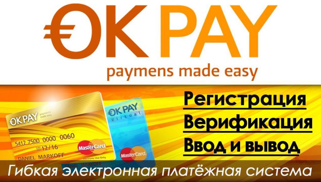 5605578ded1ce 1024x581 - Как начать работать в партнерской программе платежных систем
