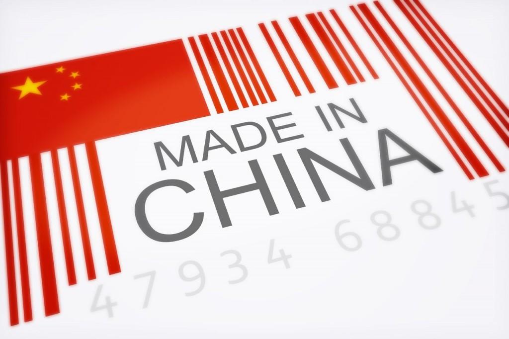 Как организовать бизнес с Китаем?