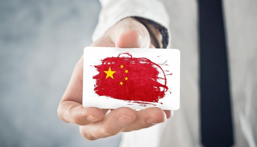 Depositphotos 40872219 originamal 1024x585 - Как начать бизнес на товарах из Китая
