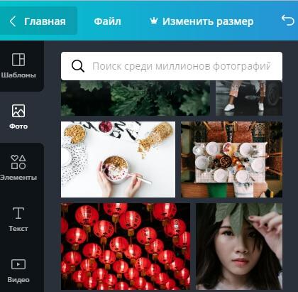 Kanva1 - Как сделать рекламный баннер для сайта?