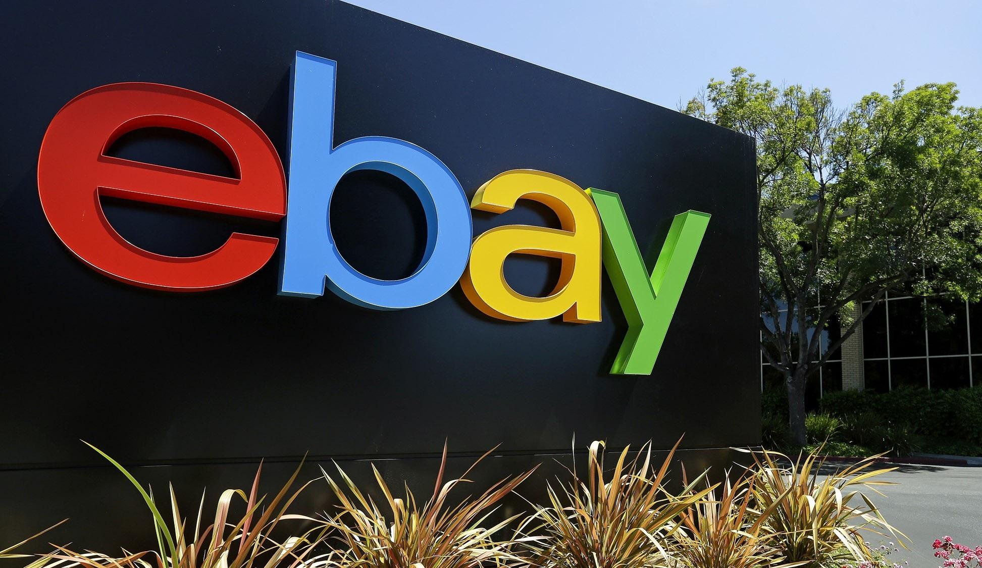 evau prodaet sobstvennoe podrazdelenie ebay enterprise za 925 mln 171 - Как работать с партнерской программой еbay