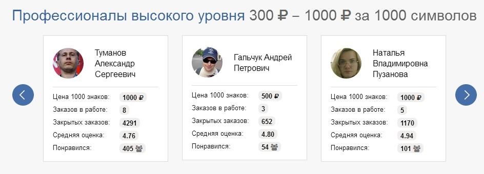 Изображение - Зарабатываем 5000 рублей kopy