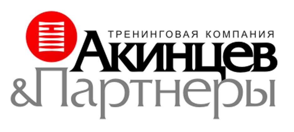 logo - Топ 5: лучшие партнерские программы инфопродукта
