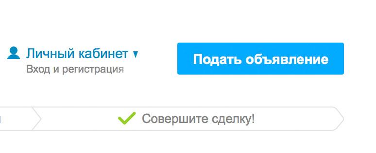 obyavlenie_besplatno