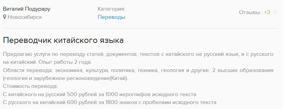 Изображение - Зарабатываем 5000 рублей redkii