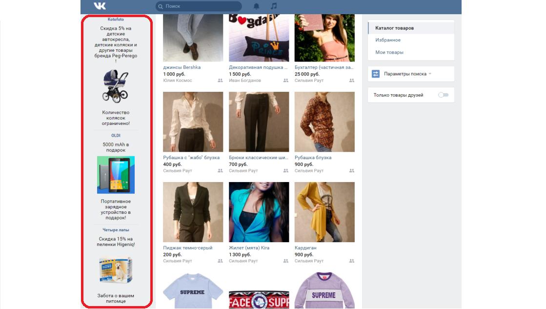 1 - Как начать зарабатывать, продавая товары через Интернет с помощью простых сайтов, которые можно сделать за 1 день