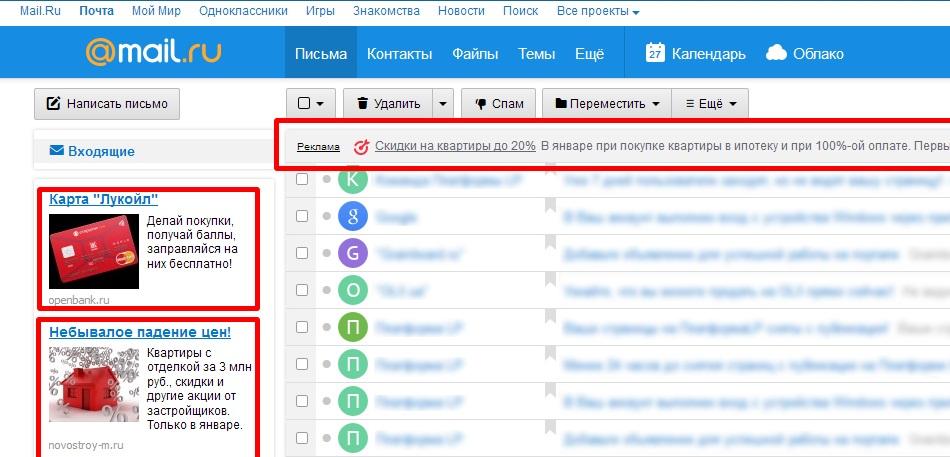 6erKAZ7ezZ24171 - Как начать зарабатывать, продавая товары через Интернет с помощью простых сайтов, которые можно сделать за 1 день