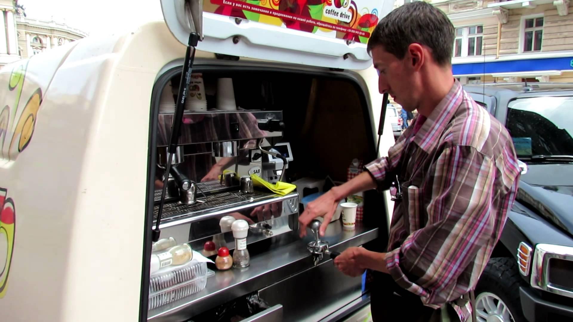 maxresdefault - Как открыть мобильную кофейню с нуля, с чего начать и сколько можно заработать на кофе