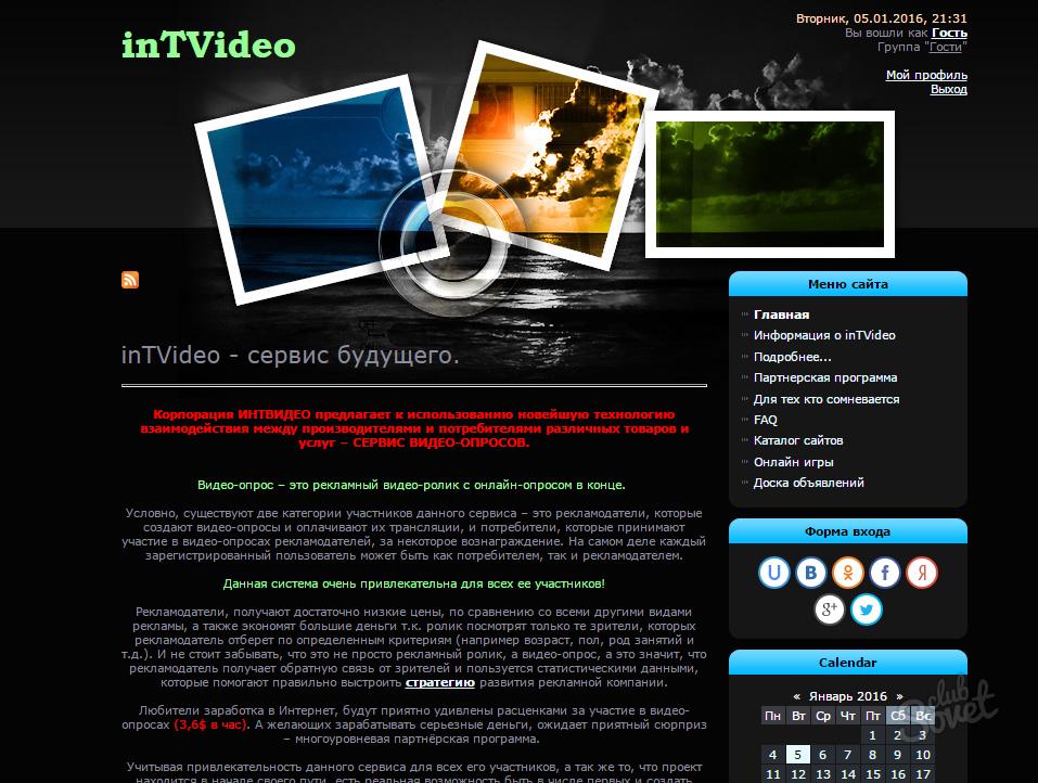 intvideo - Лучшие видеохостинги, которые платят за просмотры