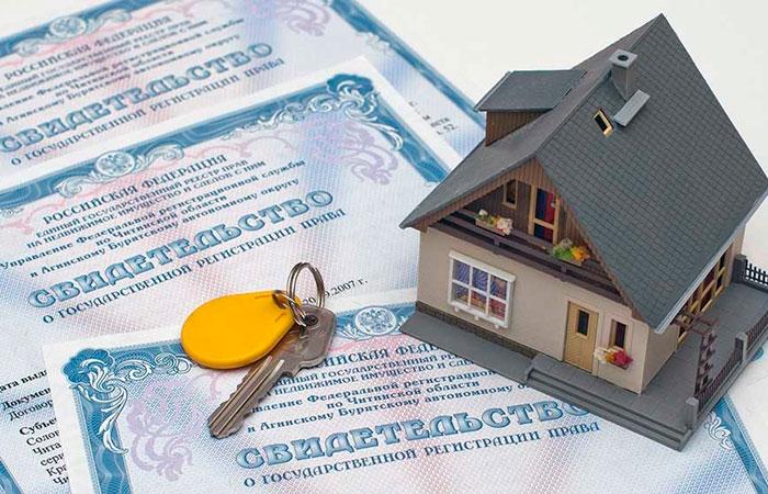 59cc9d11bbf65 - Как самостоятельно совершить сделку купли-продажи квартиры