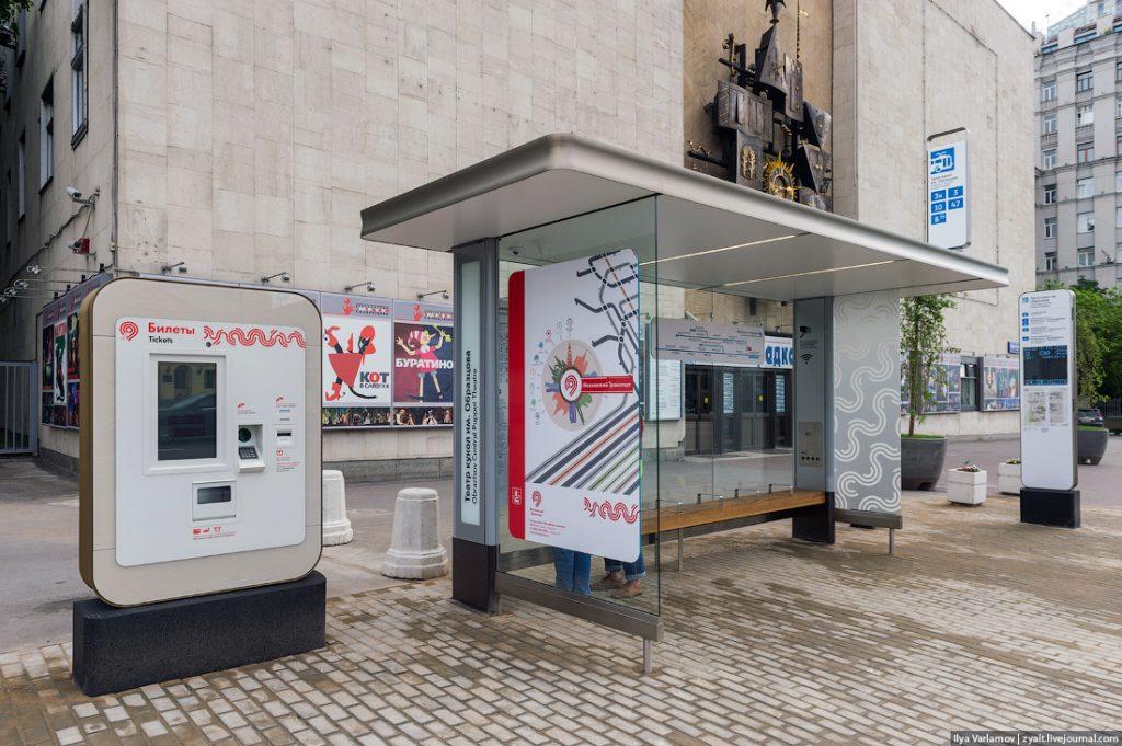 00s 1024x681 - Как открыть бизнес на интернет терминалах для автобусных остановок с нуля, с чего начать и сколько можно заработать