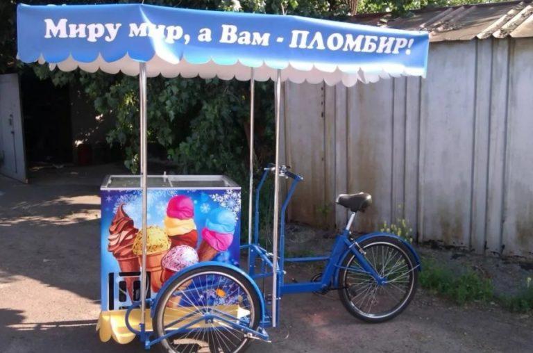 Biznes ideya 1. Torgovlya morozhenny m 768x508 - Бизнес-идеи для лета