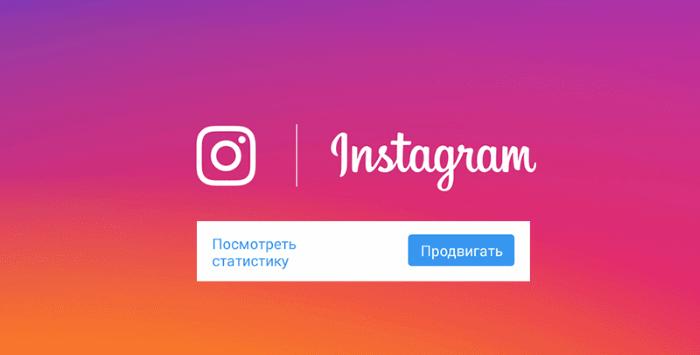 prodvizhenie posta v instagram - Как заработать школьнику летом: ТОП 7 профессий 2018