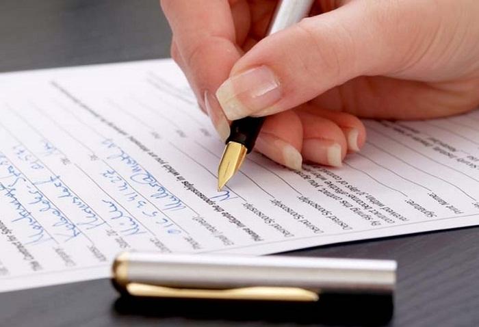писать резюме